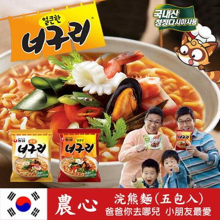 韓國直送 農心 浣熊麵 ^(五包入^) 韓國TOP4 爸爸你去哪兒 爽口烏龍麵 昆布海鮮味