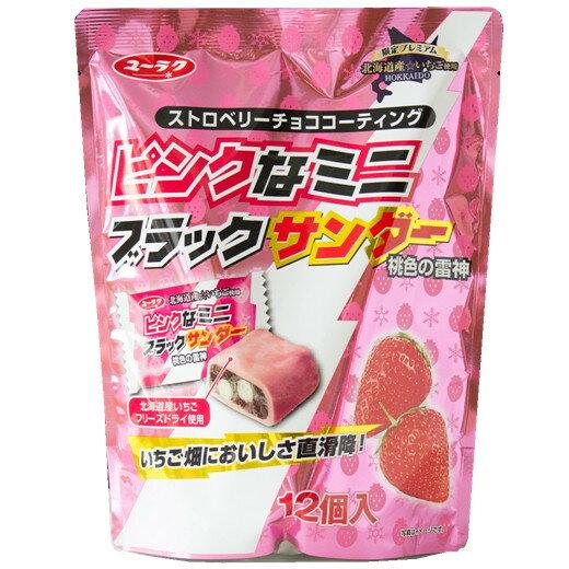 ~北海道限定~桃色雷神巧克力迷你12入– 草莓口味 ~季節限定 發售~~ 選用低溫宅配~