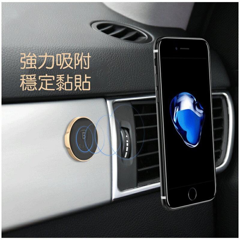 BS. 小耳朵系列磁吸車用支架 迷你平貼式 冰箱電腦梳妝台 手機支架手機架床頭懶人支架 磁
