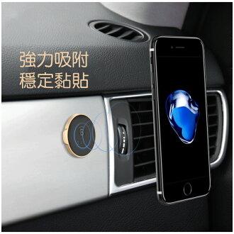 BS. 小耳朵系列磁吸車用支架 迷你平貼式 冰箱電腦梳妝台 手機支架手機架床頭懶人支架 磁力貼片