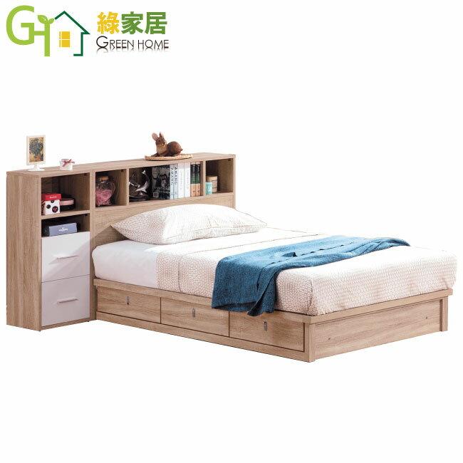 【綠家居】德文娜 時尚3.5尺單人抽屜床台組合(床頭+抽屜床底+床邊收納櫃+不含床墊)