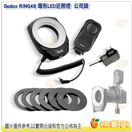神牛 Godox RING48 環形LED近照燈 貨 微距燈 錄像燈 攝像燈 常亮燈 持續
