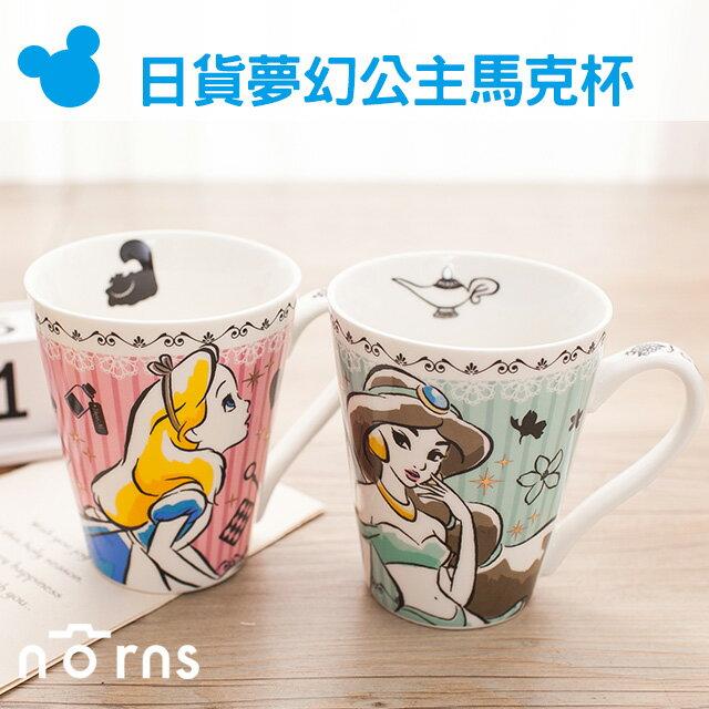 NORNS【日貨夢幻公主馬克杯】迪士尼 雜貨 水杯子 愛麗絲夢遊仙境 妙妙貓 茉莉公主