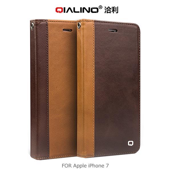 強尼拍賣~QIALINO洽利AppleiPhone74.7吋西部牛仔皮套側翻皮套插卡皮套掛繩保護套
