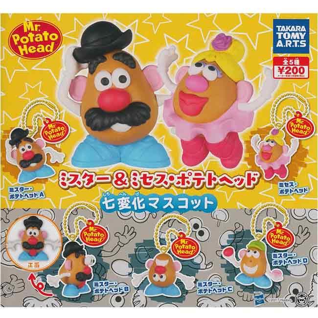 全套5款【日本進口】蛋頭夫婦 百變吊飾 扭蛋 蛋頭先生 玩具總動員 吊飾 TAKARA TOMY