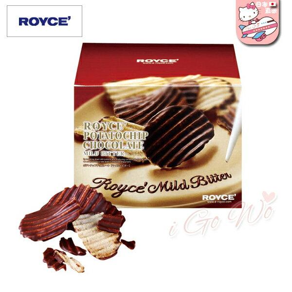 日本 ROYCE 巧克力 洋芋片巧克力 [微苦味]