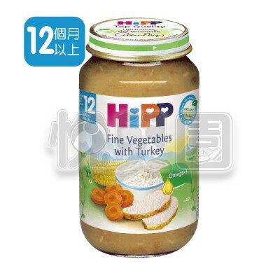 HiPP喜寶天然蔬菜火雞全餐220g【悅兒園婦幼生活館】