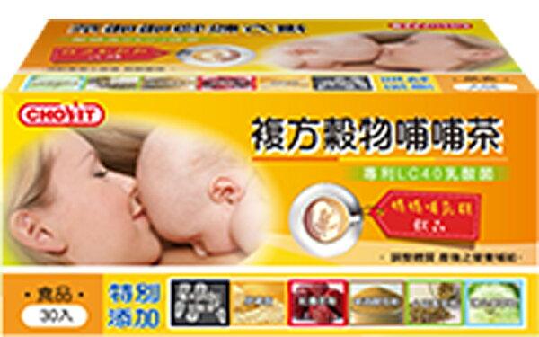 德芳保健藥妝:巧維他複方穀物哺哺茶7gX30包【德芳保健藥妝】哺乳茶