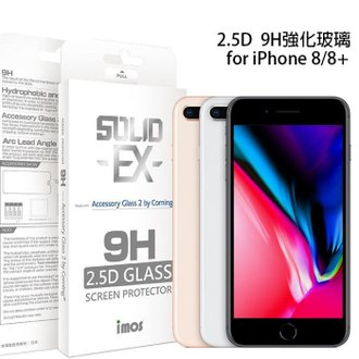 imos 2.5D平面 滿版 康寧玻璃保護貼 for iPhone 8 Plus 5.5吋(可搭9成手機殼)