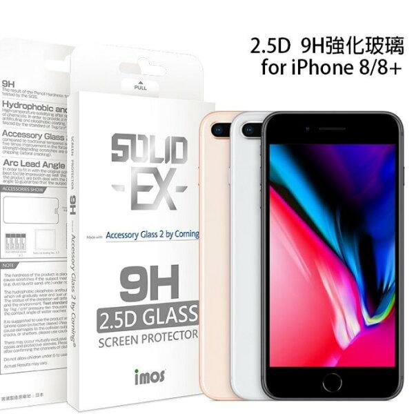 imos2.5D平面滿版康寧玻璃保護貼foriPhone8Plus5.5吋(可搭9成手機殼)