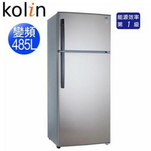 歌林 Kolin 485L 雙門變頻電冰箱 KR-248V02 - 限時優惠好康折扣