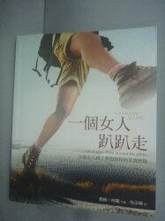 【書寶二手書T3/地圖_HFU】一個女人趴趴走-26個女人踏上夢想旅程的真實歷險_費絲.柯瓏