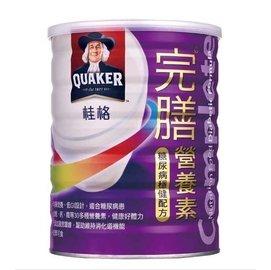 ~打鋼過年~桂格完膳營養素穩健配方900g(糖尿病適用)