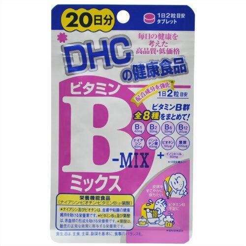 JE精品美妝:日本DHC維生素B群20日分40粒入【JE精品美妝】