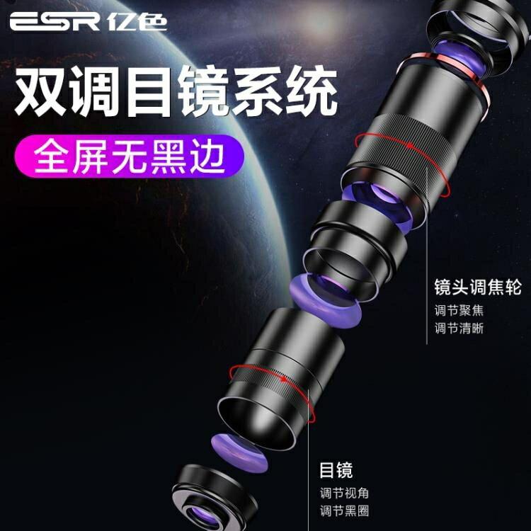 手機長焦鏡頭高清望遠鏡高倍變焦拍攝蘋果攝影華為