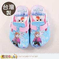 女童鞋 台灣製冰雪奇緣正版休閒鞋 魔法Baby~sa74016 0