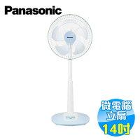 國際 Panasonic 微電腦14吋電風扇 F-L14BMS-雅光電器商城-3C特惠商品