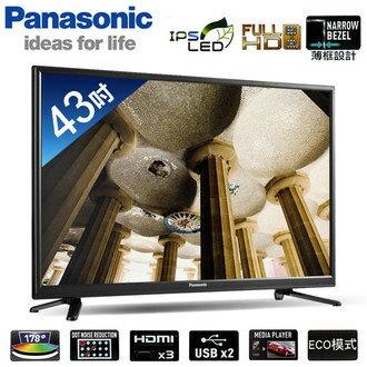 昇汶家電批發:Panasonic國際牌 TH-43C420W 43吋 IPS LED液晶電視