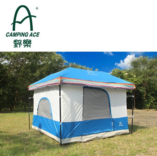 野樂內掛帳炊事帳內掛帳吊掛式內帳客廳內掛帳ARC-634-5野樂Camping