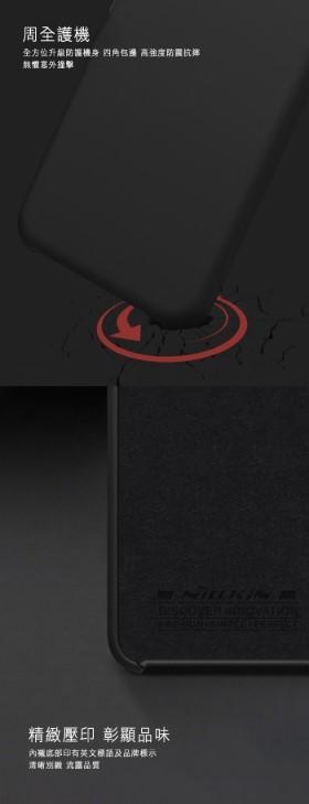99免運NILLKIN Apple iPhone 11 Pro Max (6.5吋) 感系列液態矽膠殼 背殼 鏡頭增高【愛瘋潮】