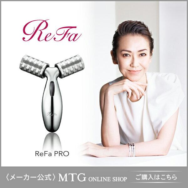 日本必買免運代購-日本mtgec-beautyReFaPRO女士美容滾輪按摩器9110601001。共1色