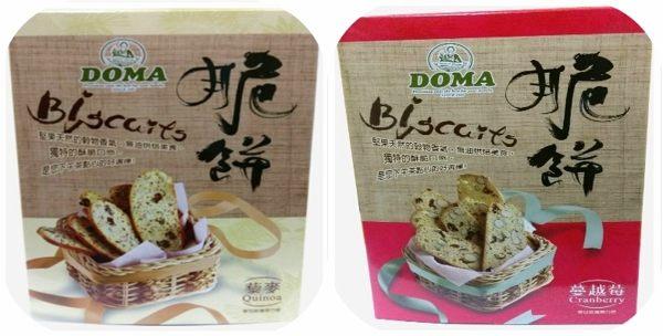 清淨 朵瑪DOMA~脆餅 蔓越莓 藜麥100g ^( 120~ 109^) 無油烘焙美食