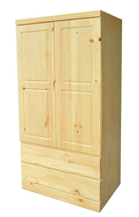 【尚品傢俱】GF-E01 松木實木3尺衣櫥/衣櫃