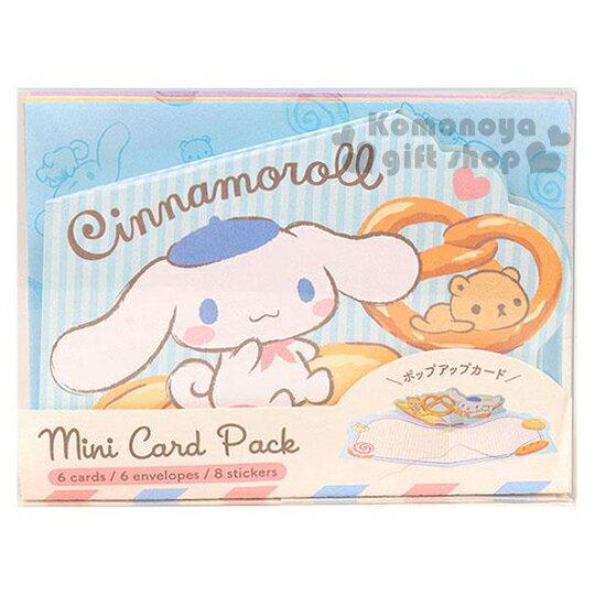 〔小禮堂〕大耳狗 日製迷你卡片組《6入.藍.條紋.麵包.戴帽子》