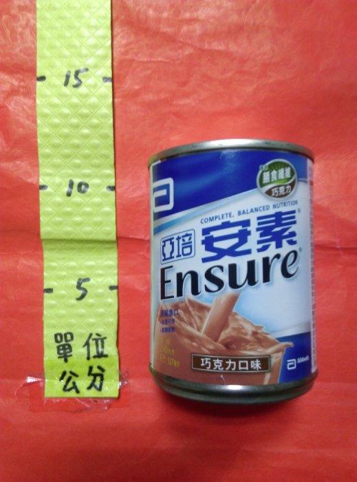 效期2018/01/01#亞培 安素(巧克力口味)均衡營養配方250ml一入#一箱24入