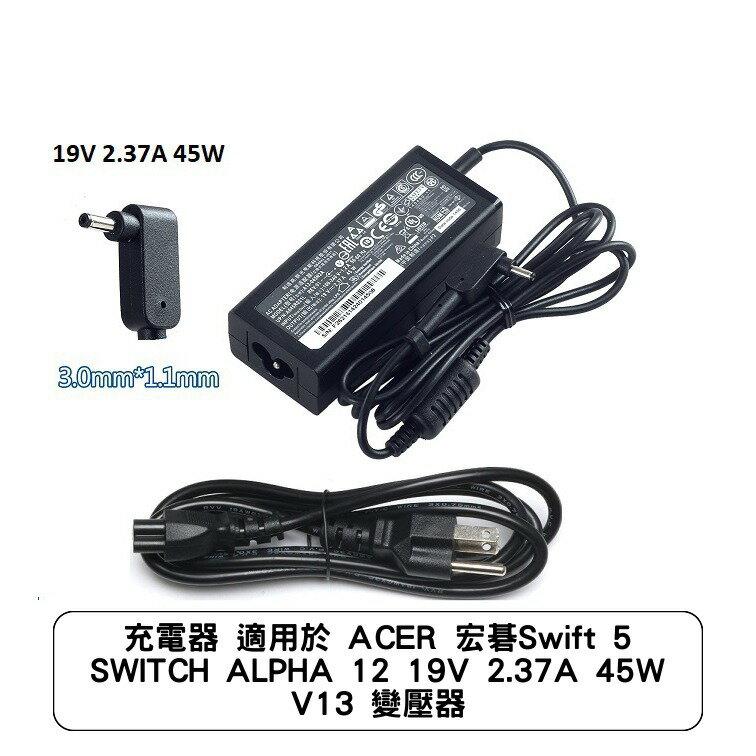 LALA ACER 宏碁 Swift 5 SWITCH ALPHA 12 19V 2.37A 45W V13 變壓器 充電器