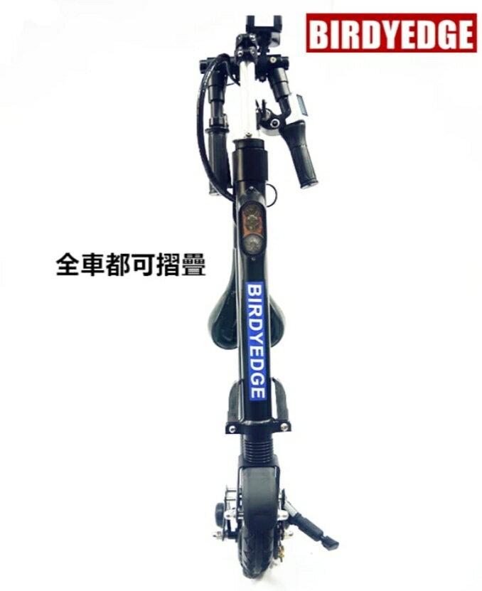 BIRDYEDGE 黑騎士 電動腳踏車 一秒摺疊設計 隨身攜帶 電動小折 電動腳踏車 電動代步車【迪特軍】