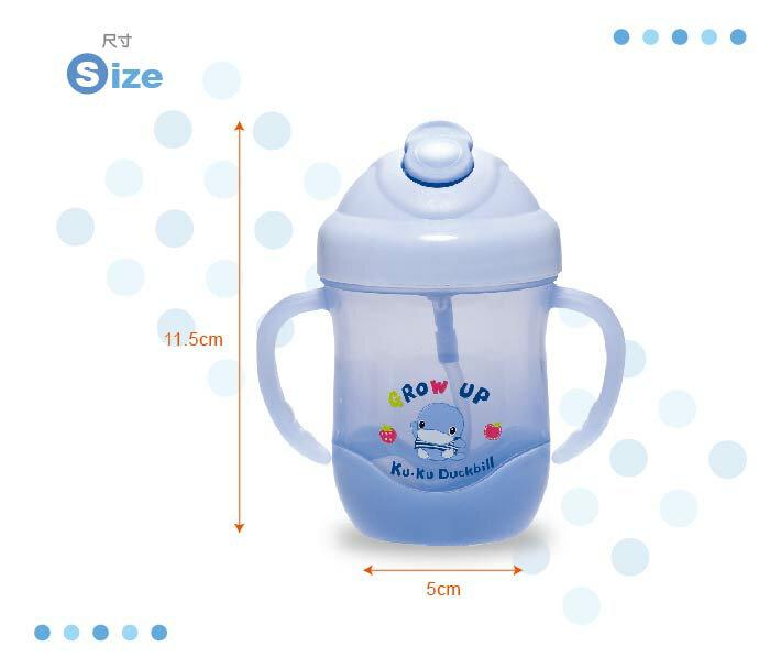 『121婦嬰用品館』KUKU 酷樂喝水杯200ml 4
