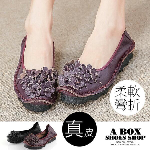 格子舖:【KS2030】圓頭包鞋娃娃鞋柔軟可彎折舒適防滑耐磨真牛皮材質2色