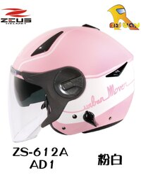 ~任我行騎士部品~瑞獅 ZEUS ZS-612A ZS 612A AD1 粉白 內藏墨鏡 3/4罩 安全帽