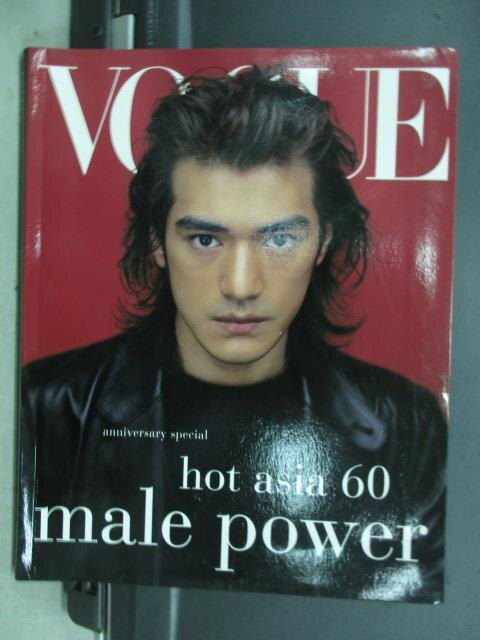【書寶二手書T3/雜誌期刊_QOB】VOGUE_Hot asia 60 male power_2002年_原價360