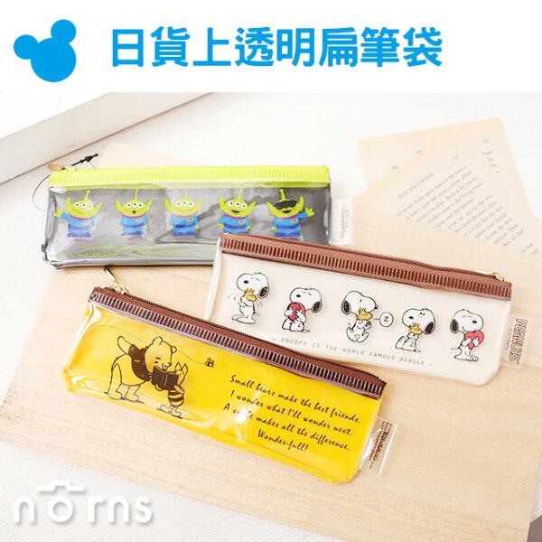 Norns:NORNS【日貨上透明扁筆袋】小熊維尼小豬Snoopy三眼怪迪士尼玩具總動員鉛筆盒文具收納日本