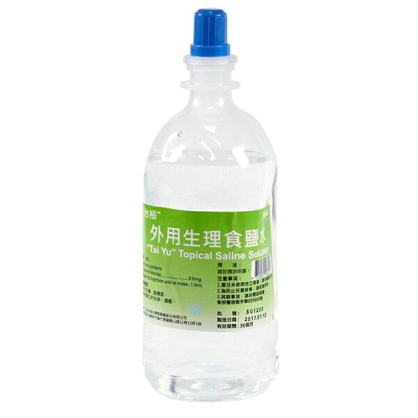 【醫康生活家】台裕外用生理食鹽水500ML