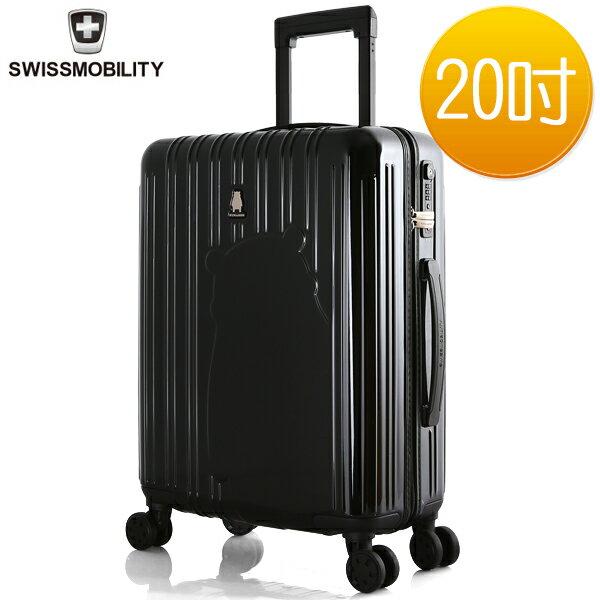 E&J【011021-01】SWISSMOBILITY熊本熊行李箱20吋行李箱登機箱黑色