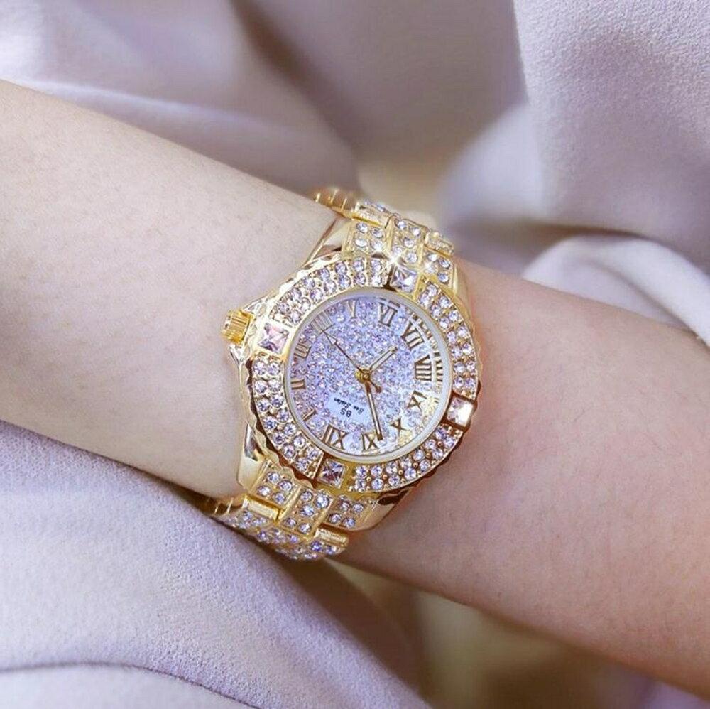 新款BS韓版時尚鑲鑚表爆款防水女士手錶高檔腕表滿鑚女表   遇見生活 聖誕節禮物