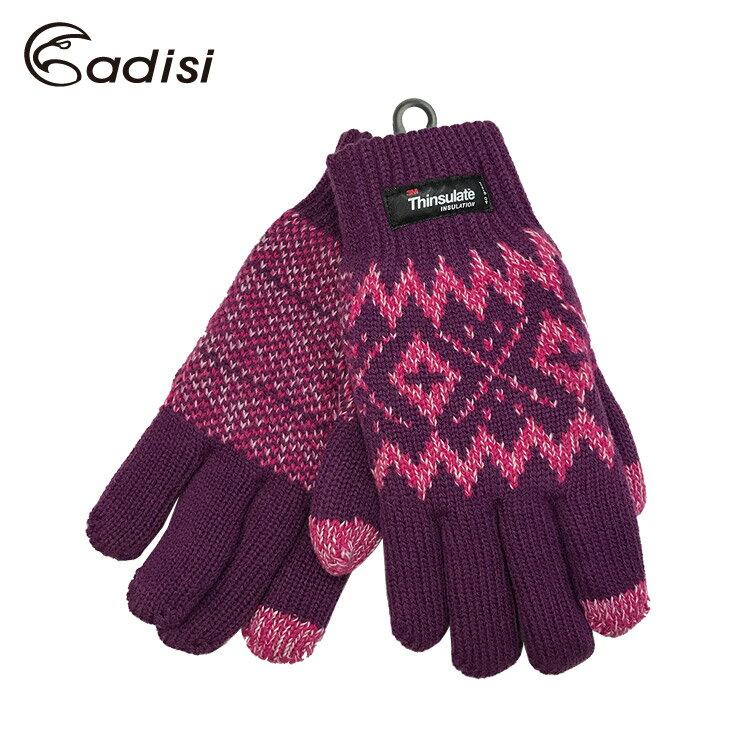 ADISI 美麗諾針織觸控保暖手套 AS15252 (S-L) / 城市綠洲專賣(羊毛、防寒、出國旅遊、戶外休閒)
