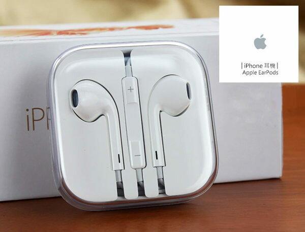 熱銷耳機 IPhone熱賣耳機 立體聲音 線控 【G00020】