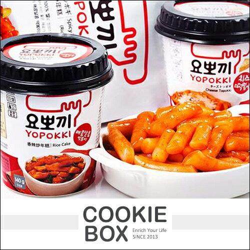 韓國 yopokki 辣炒年糕 杯 軟Q 彈牙 香辣 起司 濃郁 順口 *餅乾盒子*