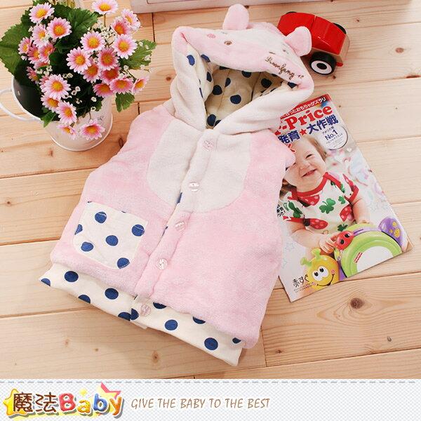 嬰幼兒外套 專櫃款毛絨厚鋪棉連帽背心外套 魔法Baby~k60046