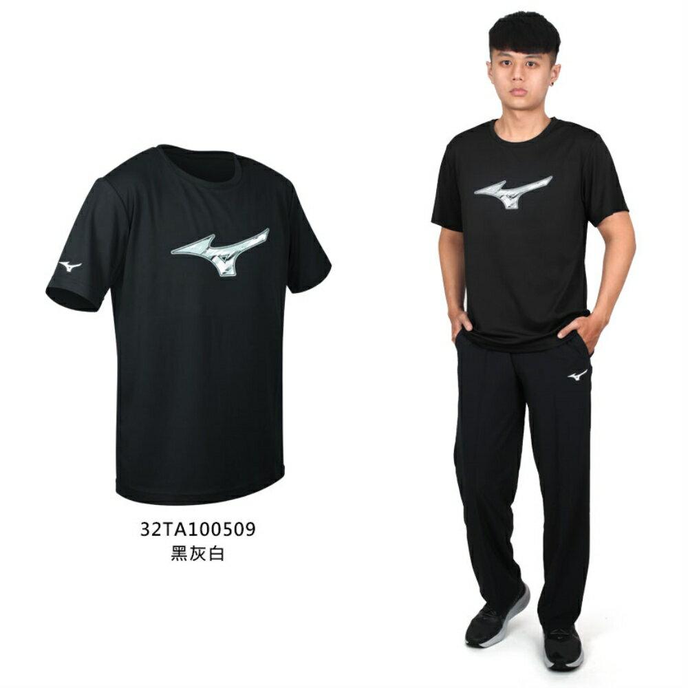 MIZUNO 男短袖T恤(免運 吸濕排汗 抗UV 台灣製 運動 慢跑 上衣 美津濃「32TA100509」≡排汗專家≡