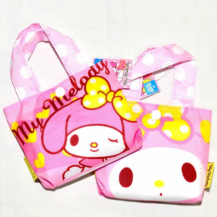My Melody 環保購物袋 日本帶回正版品