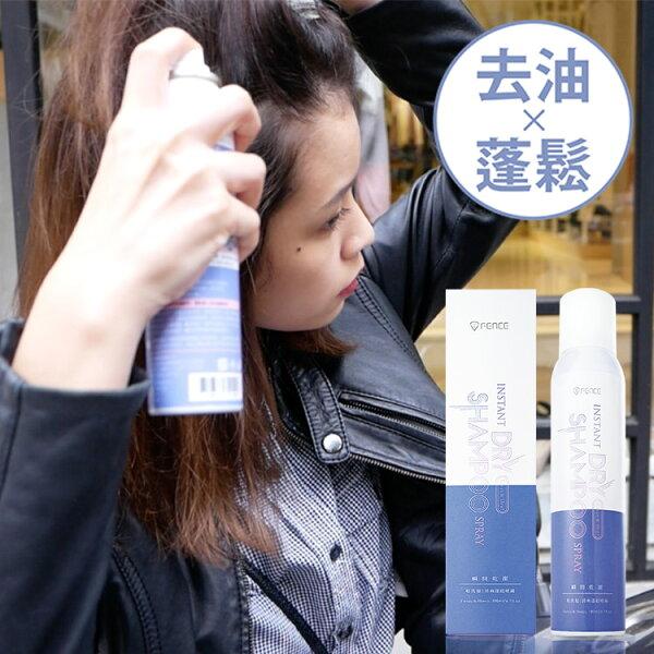 77美妝:【防御工事】乾洗髮清爽蓬鬆噴霧乾洗髮180ml
