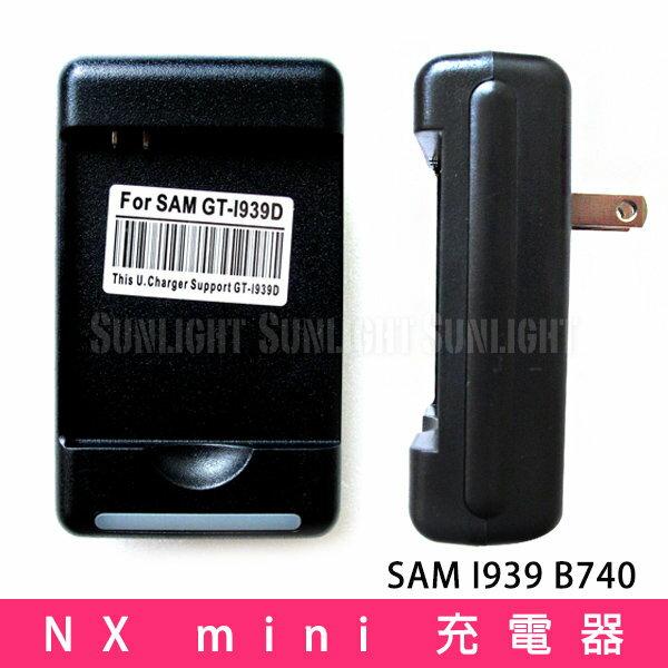 日光城。NX mini相機電池充電器,SAM I939 B740 方塊充 座充 三星 SAMSUNG 另售電池