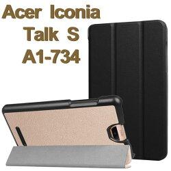 贈螢幕貼【卡斯特】宏碁 Acer Iconia Talk S A1-734 專用平板三折斜立皮套/書本翻頁式保護套/三折斜立展示-ZW