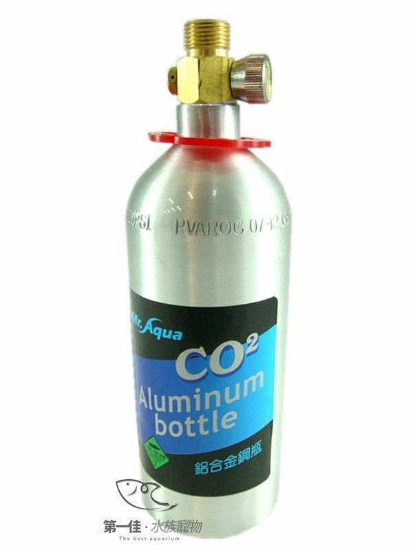 [第一佳 水族寵物] 台灣水族先生Mr.Aqua 認證CO2鋁瓶 (鋁合金鋼瓶/通過水檢) [0.7L] ~~!!免運費!!~~