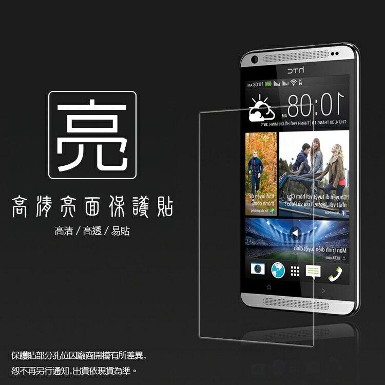 亮面螢幕保護貼 HTC Desire 700 dual sim 保護貼 亮貼 亮面貼
